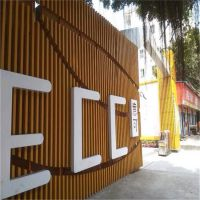 北京仿木纹铝方通装饰 外墙木纹铝圆管供应商