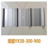 南通兴东机场YX38-300-900型彩钢压型板选择新之杰