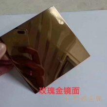 优质304不锈钢镀铜板 不锈钢装饰板 不锈钢蚀刻板定制厂家