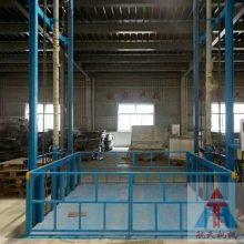 济南仓库地下室到一楼运货升降货梯 3米2吨3吨导轨式升降机 轨道垂直升降机