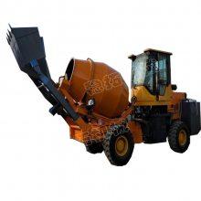 供应1.5方装载机式自动上料搅拌车