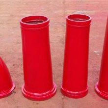 地泵混凝土变径管180*150 1米变径管 通铺耐磨