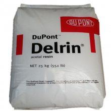 500P 美国杜邦 POM Delrin 500P NC010