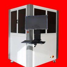 打印电路板设备及纳米银导电墨水系列产品