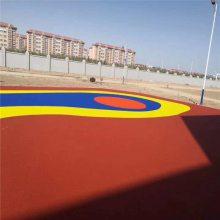 临沂奥美佳厂家供应幼儿园塑胶跑道施工 幼儿园彩虹跑道材质 塑胶跑道建设