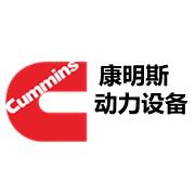 康柴发电机(深圳)有限公司