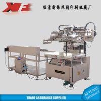 山东丝印机生产厂家定制大型丝印流水线可印刷反光膜反光板导电膜光盘