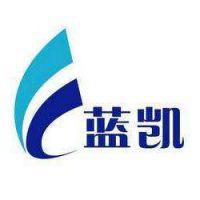 河北蓝凯节能科技有限公司