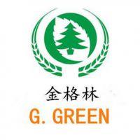 日照金格林环保设备有限公司