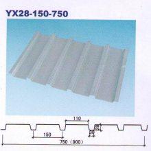 YX28-150-750彩钢墙面板底板