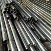 厂家供应小口径光亮钢管 厚壁精密光亮钢管 钢管加工下料切割 山东