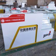 浙江黄色中国体育彩票柜台木质弧形玻璃刮刮卡展示柜