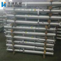供应优质DN内柱式单体支柱 单体支柱内柱式 DN内柱单体液压支柱