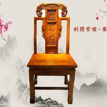 刺猬紫檀家具厂家-刺猬紫檀家具-大象红木家具专业生产(查看)