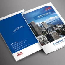 深圳校园校刊排版设计,内部期刊定制印刷,校刊设计排版印刷