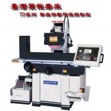 台湾众程磨床 众程平面磨床 众程磨床ESG-3A1224