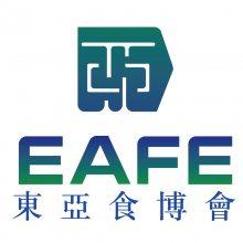 2020第十五届东亚国际食品交易博览会