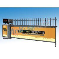广告道闸 停车场收费系统翻板广告道闸杆 小区智能灯箱
