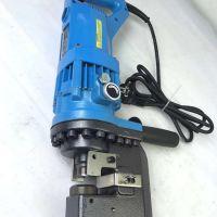 海川热销手提式电动液压冲孔机 电动冲孔机 钢板快速打孔机