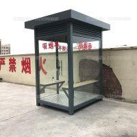 户外可移动玻璃厂房吸烟亭吸烟室钢结构阳光房休息亭不锈钢吸烟亭