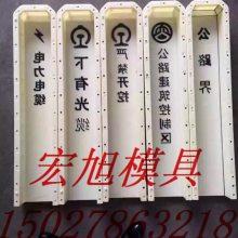 安徽省厢式生态护坡 平铺式框格模具
