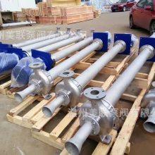 全不锈钢液下泵 耐腐蚀耐高温液下泵 立式液下泵