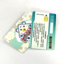深圳正达飞非接触式游戏卡zdf0028