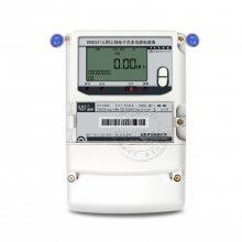 长沙威胜三相四线多功能电能表DSSD331-U9 3×100V 3×0.3(1.2)A 0.2S