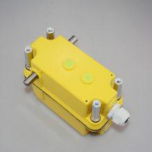 杭荣厂家现货DXZ1:46多功能行程限位器