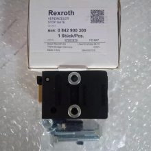 供应德国安沃驰压力调压阀2518291101***力士乐节流阀 REXROTH电磁阀代理