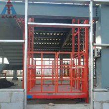 航天定制东营车间二层三层升降货梯 制药厂防爆升降机 固定导轨式升降货梯