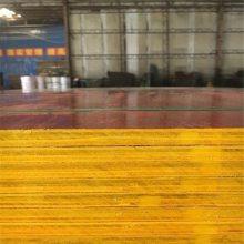 广西木模板9层小红板价格多少