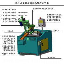 全自动钻孔机-佛山博鸿机械-卧式全自动钻孔机
