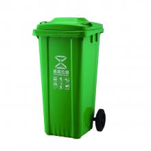 240升120升100升塑料垃圾桶浙江厂家直销环卫垃圾桶、分类垃圾桶、果皮箱