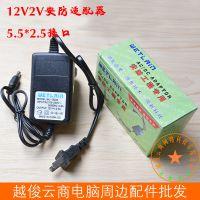 工厂批发安防适配器 摄像头适配器 12V2A监控适配器电源绿盒
