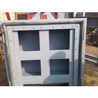 1米*1米广州钢制闸门、平面定轮钢闸门-翔禹水利
