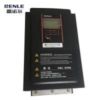 供应上海雷诺尔变频器RNB6001 1.5kw 380V通用电机变频器调速器