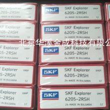 SKF轴承6205-2RSH