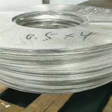 洋白铜带C7701耐高温白铜带 纯镍铜带 0.02mm白铜箔