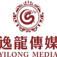 海南逸龙传媒投放海口电梯广告