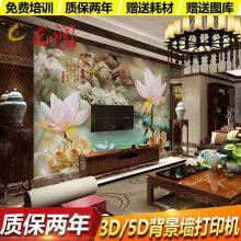 瓷砖背景墙5D效果的工艺跟流程 深圳龙润UV平板打印机