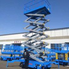 厂区安装钢结构用升降机 可移动式四轮电动升降台 液压人货两用升降平台