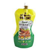 铝箔自立密封调料包装袋 鲜奶密封保鲜袋 牛奶酸奶吸嘴袋