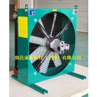 剑邑ELH系列煤矿掘进机扒渣机专用型液压马达驱动式散热器风冷却器