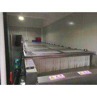 厂家直销调理食品浸液式速冻机