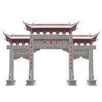 浙江省台州市石雕牌坊制作供应 石头牌楼雕刻设计