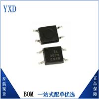 全新原装亿光 EL357N(C) (TA)-G光电耦合器 原装现货