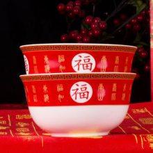 景德镇红万寿金钟寿碗 4.5寸红寿碗 祝寿生日礼品碗可定制烧字