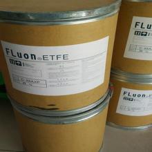 供应高流动性ETFE HT-2185 美国杜邦