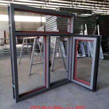 钢制耐火窗厂家-钢制耐火窗厂家直销-钢制耐火窗厂家